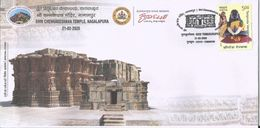 Shri Chennakeshava Temple, Nagalapura,Under ASI, Lord Shiva, Lord Vishnu Temple, Eminent Pilgrimage,Special Cover,Indien - Hinduism