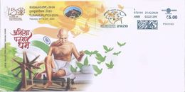 "Meter Franking Cancellation Based On Gandhiji With Slogan 'Mera Bharat Mahaan"",Special Cover,Indien - Mahatma Gandhi"