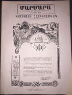 100th Anniversary Of Birth Of Komitas Vardapet - Reprint From Marmara Newspaper - Livres, BD, Revues