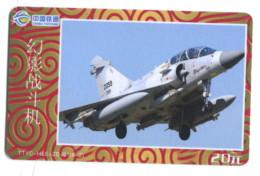 Télécarte China Tietong - Avion Militaire - Armée