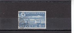 Suisse - Année 1960 - Service - Oblitéré - N°Zumstein 33 - ONU - 15è Anniversaire De ONU - Service