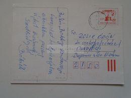 D171983 Hungary Postal Stationery -Entier -Ganzsache  - 10 Ft  PRINTORG - Interi Postali