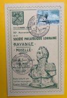 10271 - Carte 50e Société Philatélique Lorraine  Hayange Moselle Journée Du Timbre 12-13 Mars 1960 - Brieven En Documenten