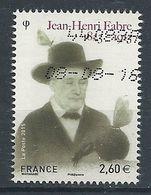 FRANCIA 2015 - YV 4980 - France
