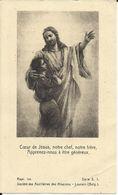 Scouts Religion - Image Pieuse Fédération Des Scouts Catholiques Service Spirituel Et Perpétuel Pour Le Mouvement Scouts - Scouting