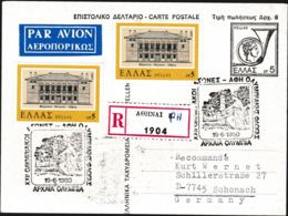 Greece Registered Postal Stationary 1980 Moscow Olympic Games - Posted Afhnai 1980 (G65-87) - Summer 1980: Moscow