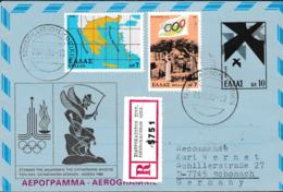 Greece Registered Aerogramme 1980 Moscow Olympic Games - Posted Sidirokastron Sint.1980 (G65-87) - Summer 1980: Moscow