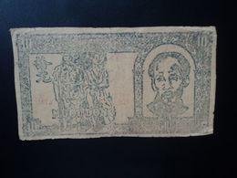 VIETNAM : NORD VIETNAM :  10 DONG    ND 1948    P 20d     B+ * - Viêt-Nam