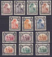 NYASSA 1901, MI# 27-39, CV €30, Animals, MNH - Nyassa