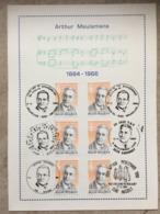 2154 (6x Arthur MEULEMANS) 6 Cachets Différents 17-11-1984 : Gilly, Seraing, Hasselt, Aarschot, Bruxelles 1030 Brussel - Maximumkarten (MC)