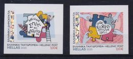 GREECE SELF ADHESIVE STAMPS 2020/COVID 19 COMMEMORATIVE STAMPS(single Stamps)- 16/6/20-MNH - Grèce