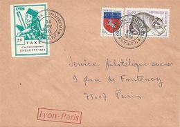 LETTRE 1974 AVEC VIGNETTE LYON TAXE D'ACHEMINEMENT GREVE PTT - Marcophilie (Lettres)