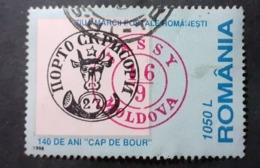 Roumanie >  1991-00 > Oblitérés N° 4471 - Usati