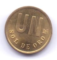 PERU 1981: 1 Sol De Oro, KM 266.2 - Pérou