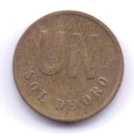 PERU 1979: 1 Sol De Oro, KM 266.2 - Pérou