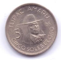 PERU 1976: 5 Soles De Oro, KM 267 - Pérou