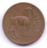 PERU 1974: 1/2 Sol De Oro, KM 260 - Pérou