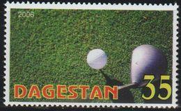 Rusia Daguestan 2006 Scott 1293 Sello ** Golf 35 Sello Russie Dagestan Russia Stamps Timbre Russie Briefmarke Russland - Rusland En USSR