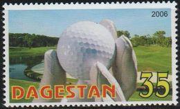 Rusia Daguestan 2006 Scott 1294 Sello ** Golf Pelota Y Guante 35 Russie Dagestan Russia Stamps Timbre Russie Briefmarke - Rusland En USSR