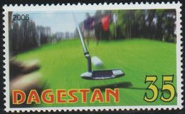 Rusia Daguestan 2006 Scott 1295 Sello ** Golf Pelota Y Palo 35 Russie Dagestan Russia Stamps Timbre Russie Briefmarke - Rusland En USSR