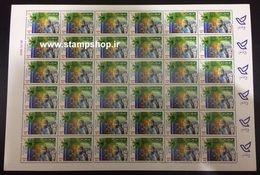 2020 - National Heroes Stamp , Corona , Covid 19 Full Sheet - Iran - Maladies