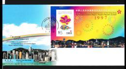 Hong Kong FDC 1997 Special Administrative Region Souvenir Sheet (NB**LAR9-122) - 1997-... Chinese Admnistrative Region