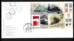 Hong Kong FDC 1997 Classic Series Souvenir Sheet (NB**LAR9-122) - 1997-... Chinese Admnistrative Region