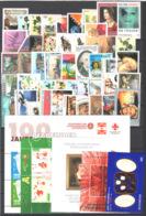 Austria 2007 Annata Avanzata / Advanced Year Set **/MNH VF - Ganze Jahrgänge