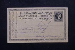 GRECE - Entier Postal D'Athènes En 1894 Pour L 'Allemagne - L 63390 - Postal Stationery