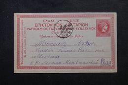 GRECE - Entier Postal D'Athènes En 1894 Pour Paris - L 63391 - Postal Stationery