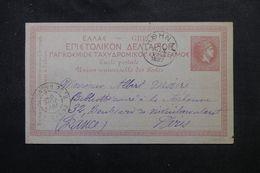 GRECE - Entier Postal D'Athènes En 1897 Pour Paris - L 63392 - Postal Stationery