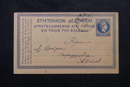 GRECE - Entier Postal Type Mercure Voyagé En 1893 - L 63393 - Postal Stationery