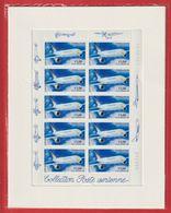 Airbus A300 Feuille Collection De 10 Timbres Daté Du 05.03.1999 Neuf** Sous Blister - 1960-.... Neufs