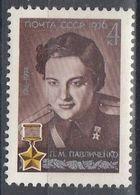 USSR 4485,used - Gebruikt