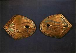 Egypte - Antiquité Egyptienne - Paris Frans Palais - Exposition Ramsès Le Grand De 1976 - Oeillères Du Char D'apparat De - Musées