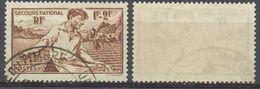 FRANCE - 1940 - NR 467 - Oblitere - Used Stamps