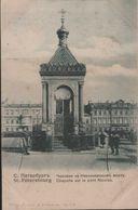 ST Pétersbourg Chapelle Surle Pont Nicolas - Russland