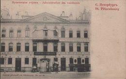 ST Pétersbourg Administration Des Marchands - Russland