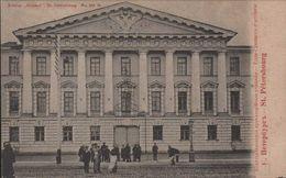 ST Pétersbourg Ecole Constatin D'artillerie - Russland