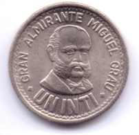 PERU 1987: 1 Inti, KM 296 - Pérou