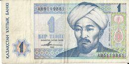 KAZAKHSTAN - 1 Tenge 1993 (AM5119861) - Kazakhstán