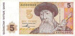 KAZAKHSTAN - 5 Tenge 1993 (AA5005842) - Kazakhstán
