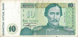 KAZAKHSTAN - 10 Tenge 1993 (AC4302758) - Kazakhstán