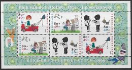 NVPH 1855 - 1999 - Kinderpostzegels - Pluk - Otje - Jip En Janneke - Periodo 1980 - ... (Beatrix)