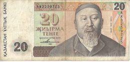KAZAKHSTAN - 20 Tenge 1993 (AX3259725) - Kazakhstan