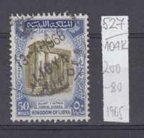 104K527 / 1965 - Michel Nr. 200 Used ( O ) Tourist Attractions Cyrene Wandelhalle Des Forums , Libya Libyen Libye - Libyen