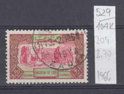 104K529 / 1966 - Michel Nr. 209 Used ( O ) Tourist Attractions Sarazenen Kastell In Zuela , Libya Libyen Libye - Libyen
