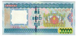 Myanmar 10000 Kyats 2015 Light Circulation - Myanmar