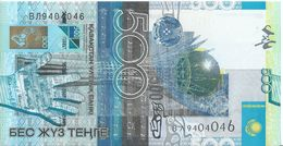 KAZAKHSTAN - 500 Tenge 2006 UNC - Kazakhstan