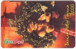 BULGARIA A-835 Chip BulFon - Occasion, Christmas / Calendar 2000 - Used - Bulgarie